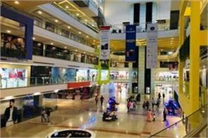 shopping malls in mohali