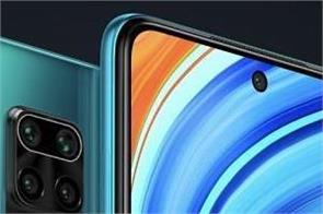 redmi note 9 pro max to go on sale in india today