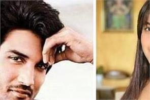 shehnaz gill emotional reaction on sushant singh rajput