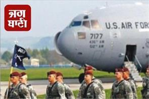 us to reduce military germany poland