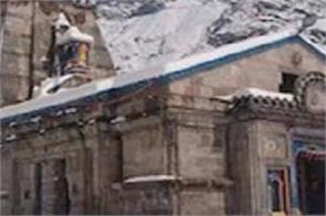 uttarakhand government enters into agreement with pfc