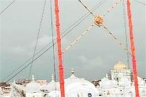 amritsar corona kahir guru ghar sangat