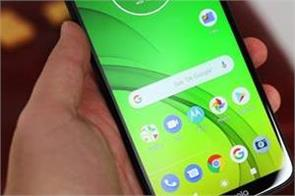 moto g7 power stable android 10 update