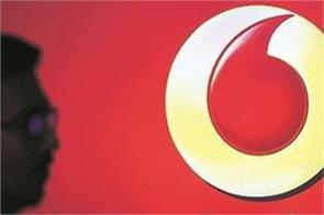 rs 99 deducted  vodafone idea customers