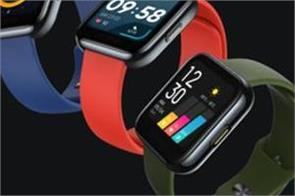 realme watch to go on first sale in india today