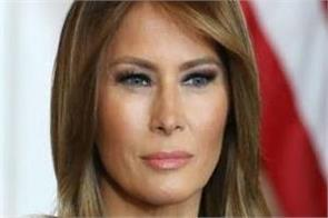 usa  melania trump  appeal