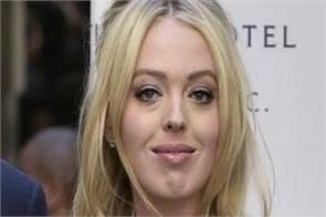 donald trump  tiffany trump  opposition