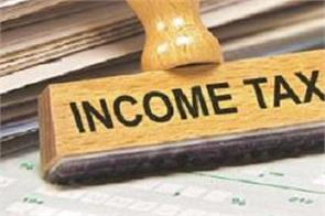 income tax exchange rules