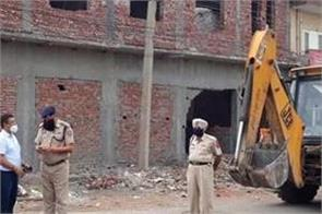 illegal construction municipal corporation jalandhar