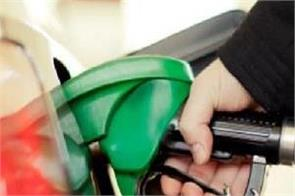 petrol  diesel price increase