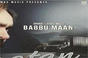 babbu maan new song