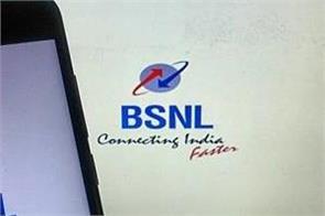 bsnl cheap stv prepaid plan gives daily 3gb data