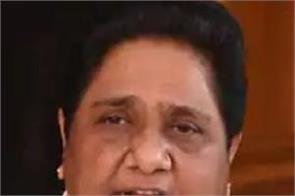 mayawati dalit woman corpse pyre investigation