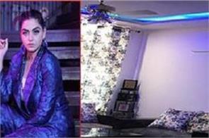 nisha bano home pictures viral