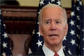 joe biden presidential nomination