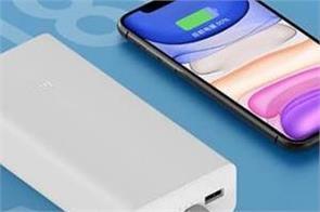 xiaomi launched new 30000mah powebank