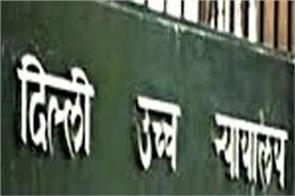 delhi high court woman abortion aiims notice
