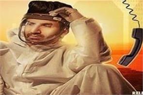 preet harpal shares his upcoming song stuck gabroo teaser