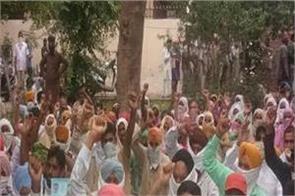 blue card  protest  bhavanigarh