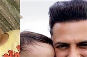 gippy grewal third son gurbaaz grewal cute pic viral