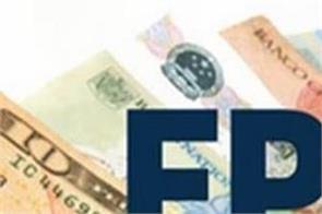 fpi  capital markets  withdrawals  covid 19