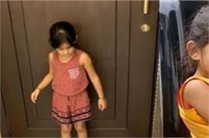 harbhajan singh shared first time video of his daughter hinaya heer