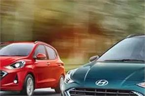 hyundai car discounts in june 2020