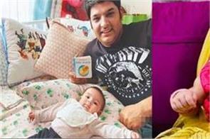 ginni chatrath kapil sharma instagram daughter anayra sharma