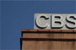 supreme court cbse exam canceled hearing