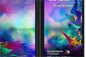 lg g8x thinq dual screen smartphone