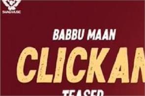 clickan song video teaser babbu maan