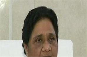 mayawati ladakh martyr jawan family government job