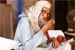 big b becomes mirza in   gulabo sitabo    ayushman amitabh bachchan  s fun video