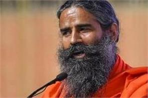 petition against ramdev