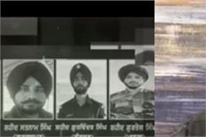 main shaheed ho gya tribute to indian army afsana khan lastest song 2020