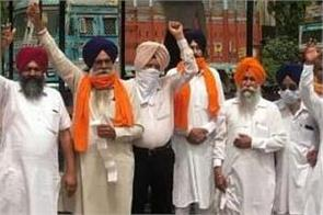 akali dal  s protest against captain government