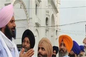 government of punjab bikram singh majithia fatehgarh sahib guru ghar