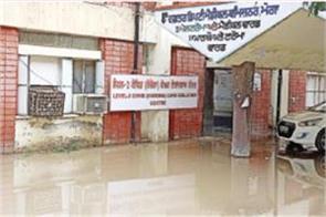 moga bad condition in rain