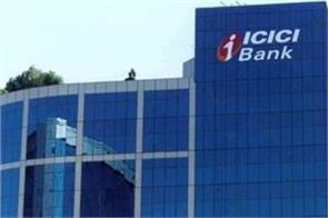 icici bank cuts fixed deposit fd rates