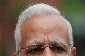 rahul gandhi mistake in twitter