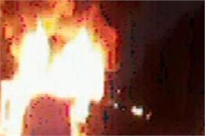 amritsar  car  fire