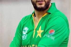 pakistan former captain shahid shahid afridi corona positive