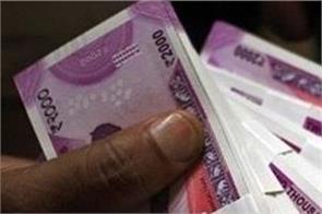 facing cash crunch icici bank launch insta flexicash