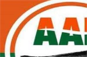 big shock to aam admi party