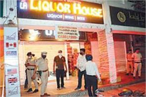 firing at wine shop in chandigarh