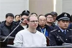 china  australian man