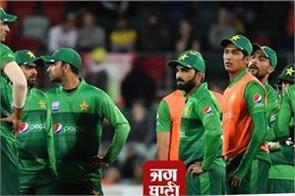 the pcb made this demand before the icc