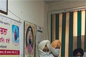 sarbatt da bhala trust  ventilator