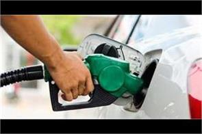 petrol   diesal prices