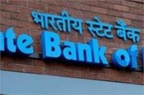 state bank again alerts millions of customers